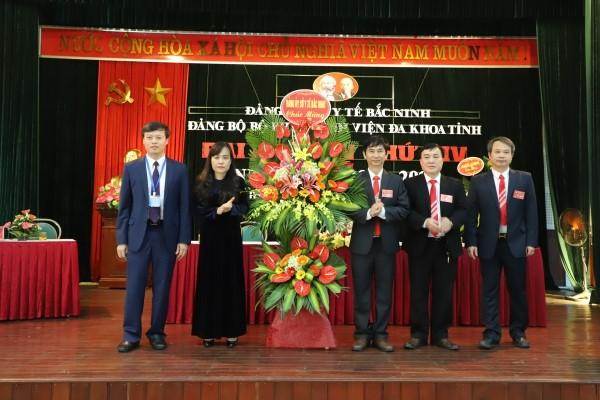 Đại hội Đảng bộ bộ phận Bệnh viện đa khoa tỉnh Bắc Ninh lần thứ XIV nhiệm kì 2020-2025